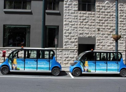 City Tour by Electric Car, Atlanta