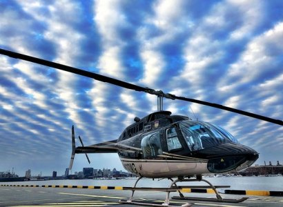 Baltimore Helicopter Sightseeing Tour